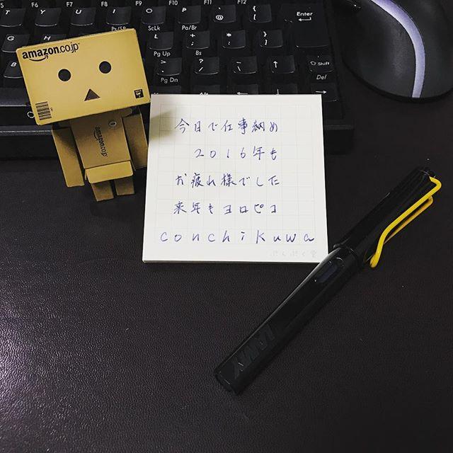 [Photo] 今年も一年お疲れ様でした。来年もよろしくお願いします。m( _ _ )m #ぷんぷく堂 #1日100文字したたメモ