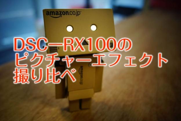 1_toy2
