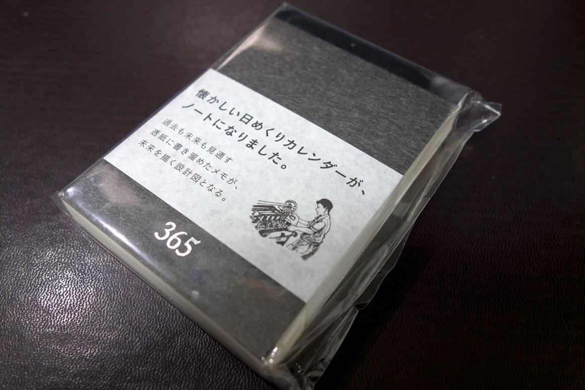 365note1-1