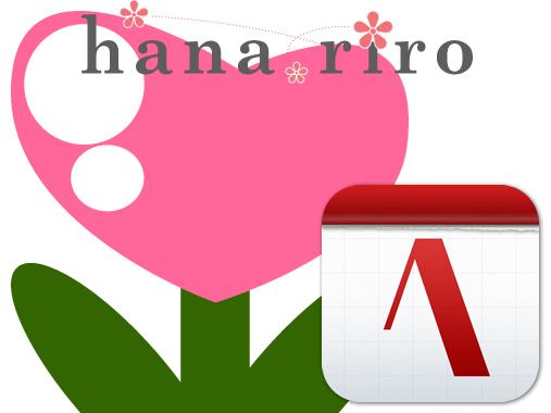 atokpad-logo