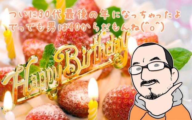 birthday1-1