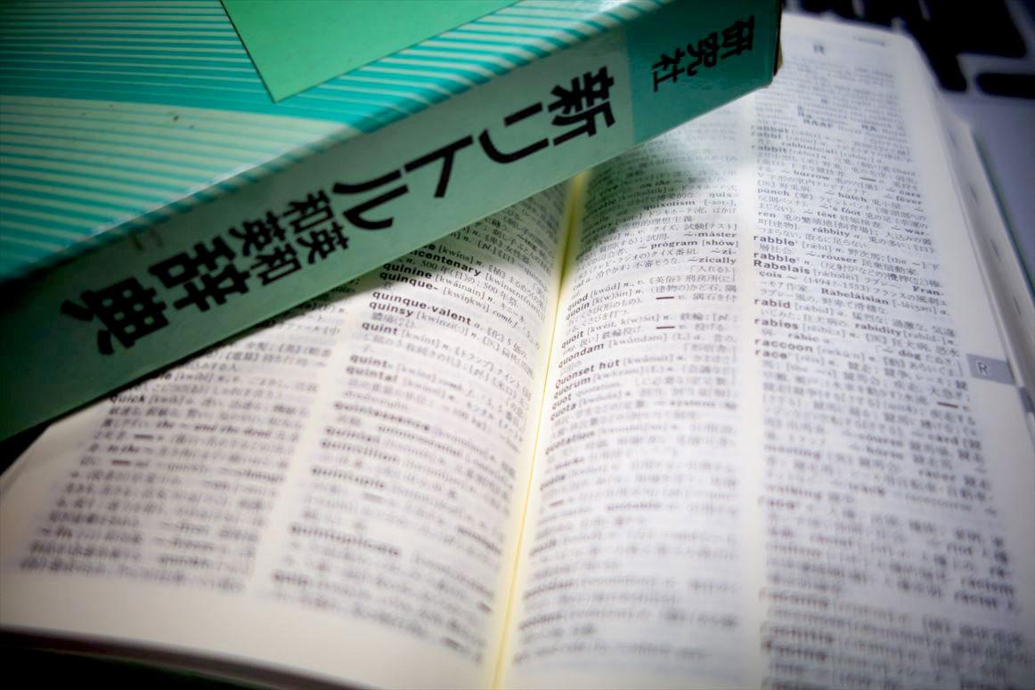 blog-advent3
