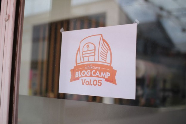 blogcamp2-1