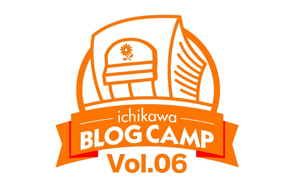 blogcamp2-1