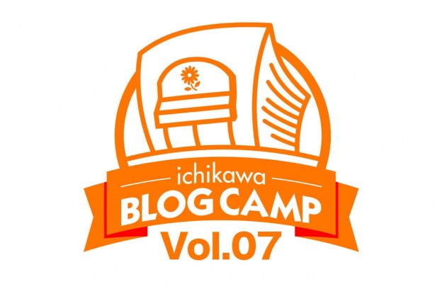 blogcamp7-1