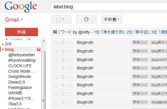 Blogtrottr1 13