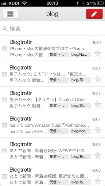 Blogtrottr1 15
