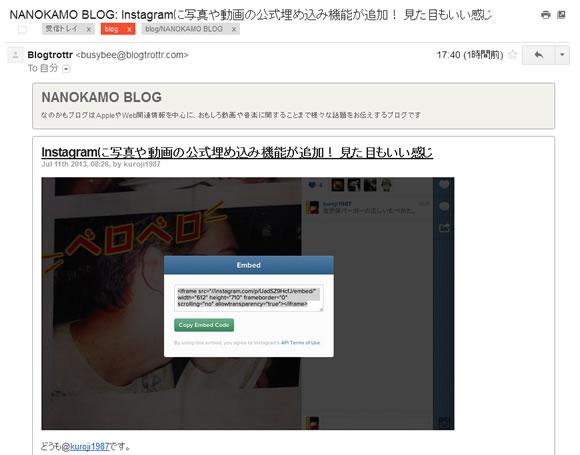 Blogtrottr1 9