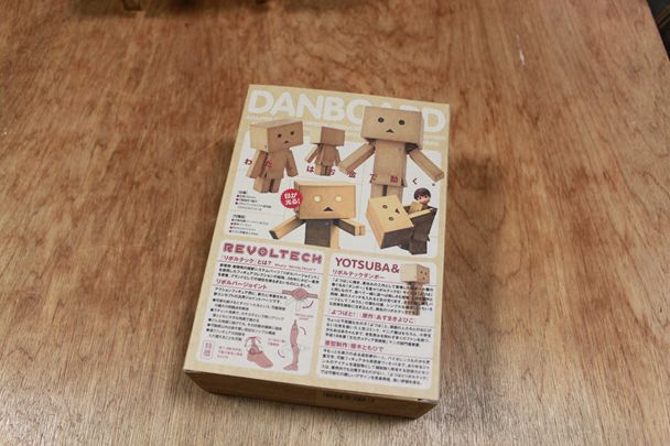 Danbo2 7