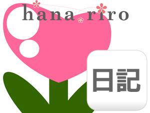 diary-logo2