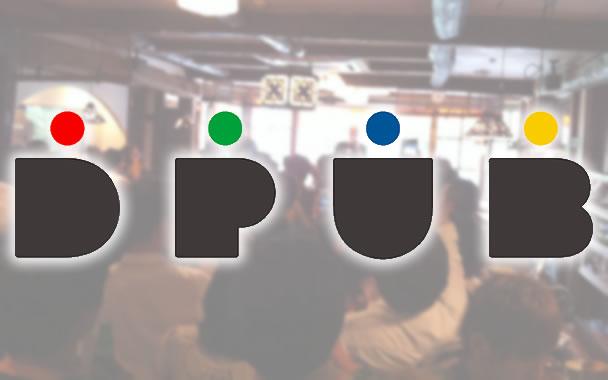 dpub5-2-0