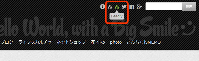 feedly1-4