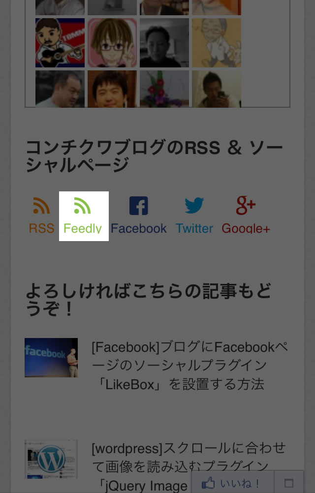 feedly1-5