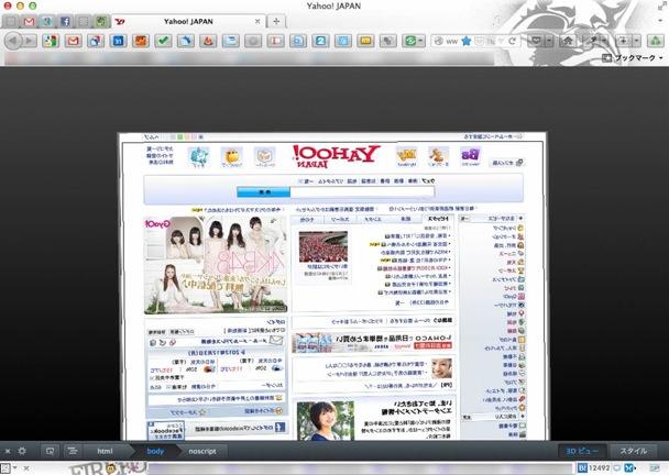 Firefox2 6