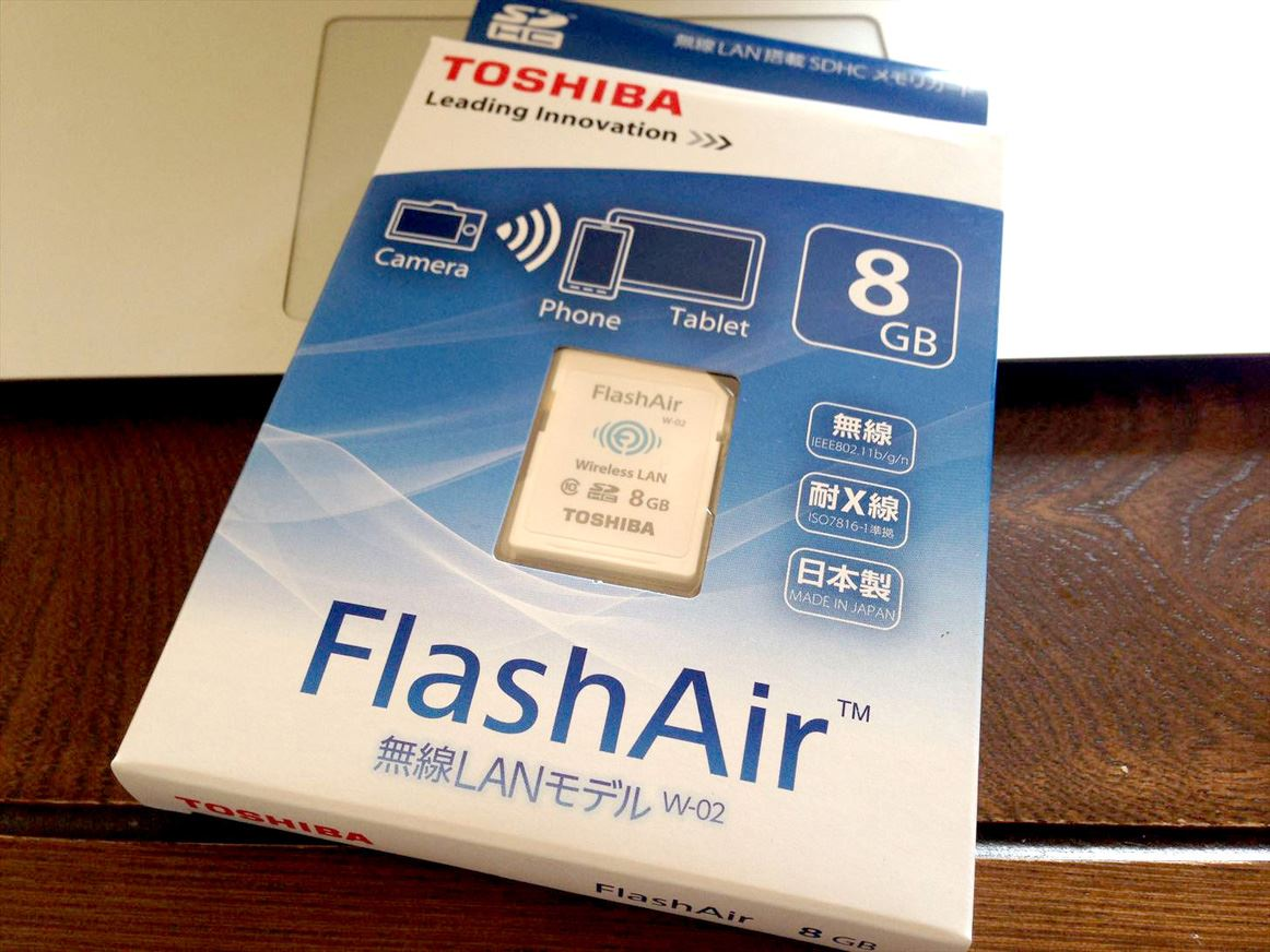 flashair1-1