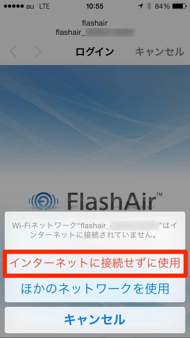 flashair1-11