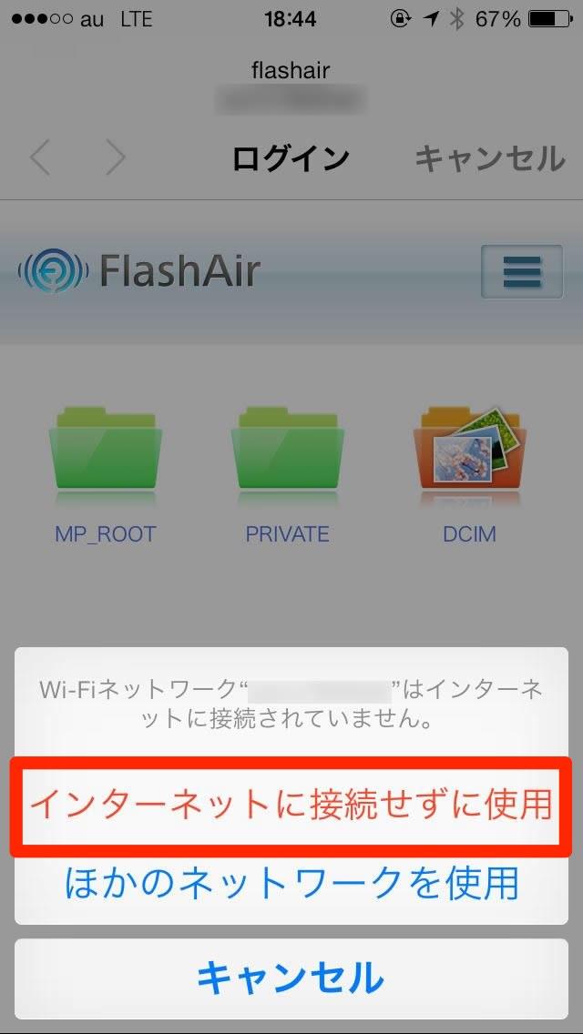 flashair1-18