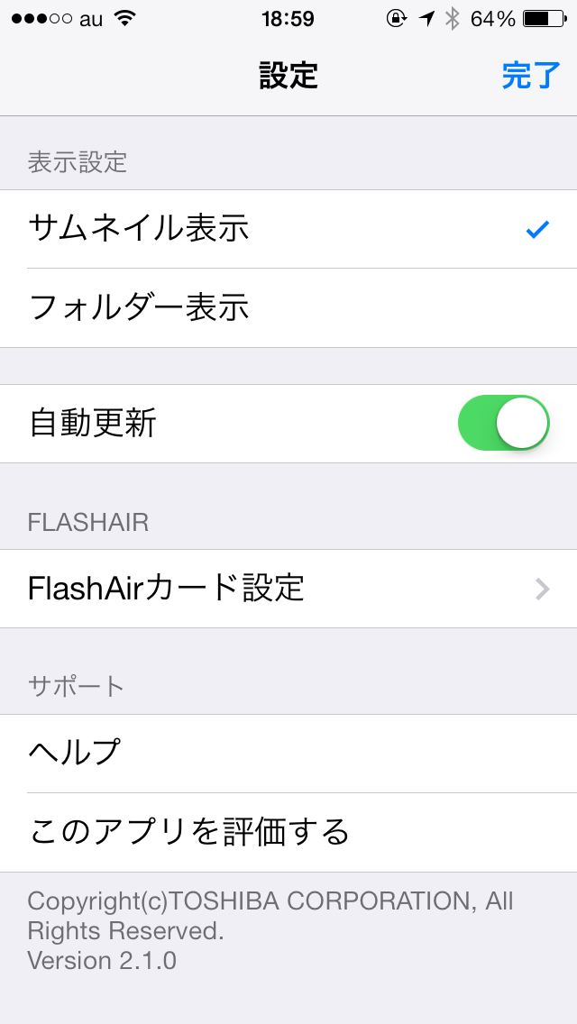 flashair1-23