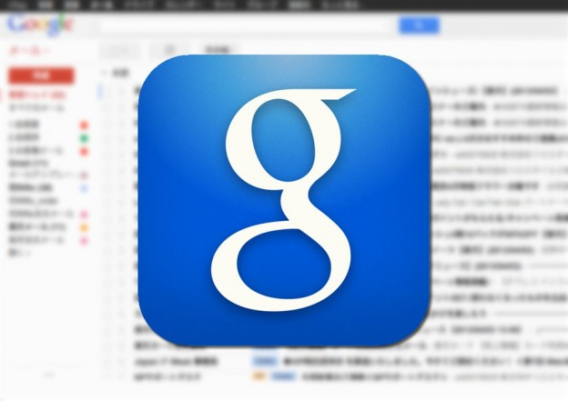 gmail1-0