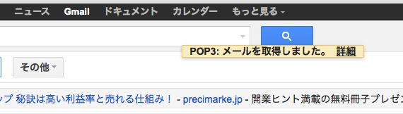 Gmail1 11