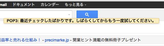 Gmail1 13