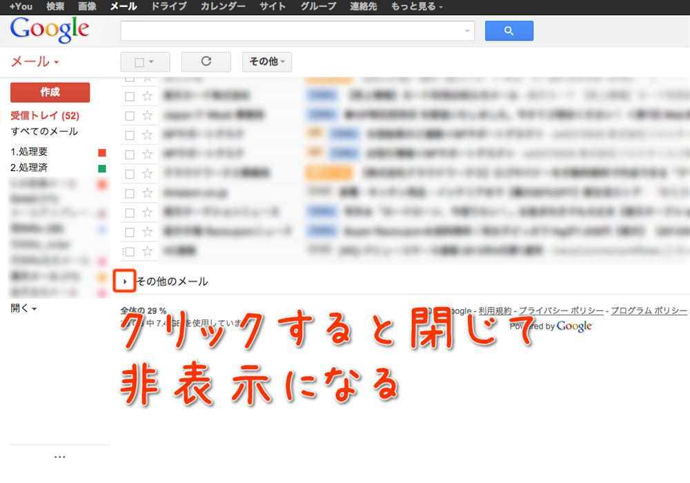 gmail1-5