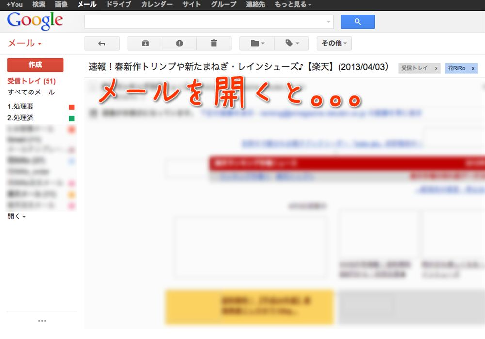 gmail1-6