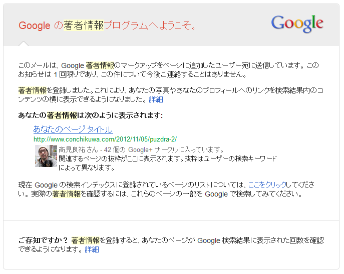 google-tyosya1-15
