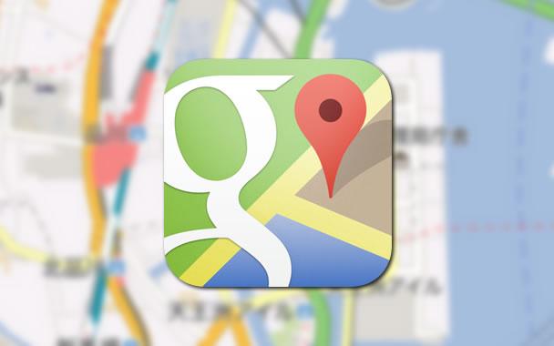 googlemaps1-1