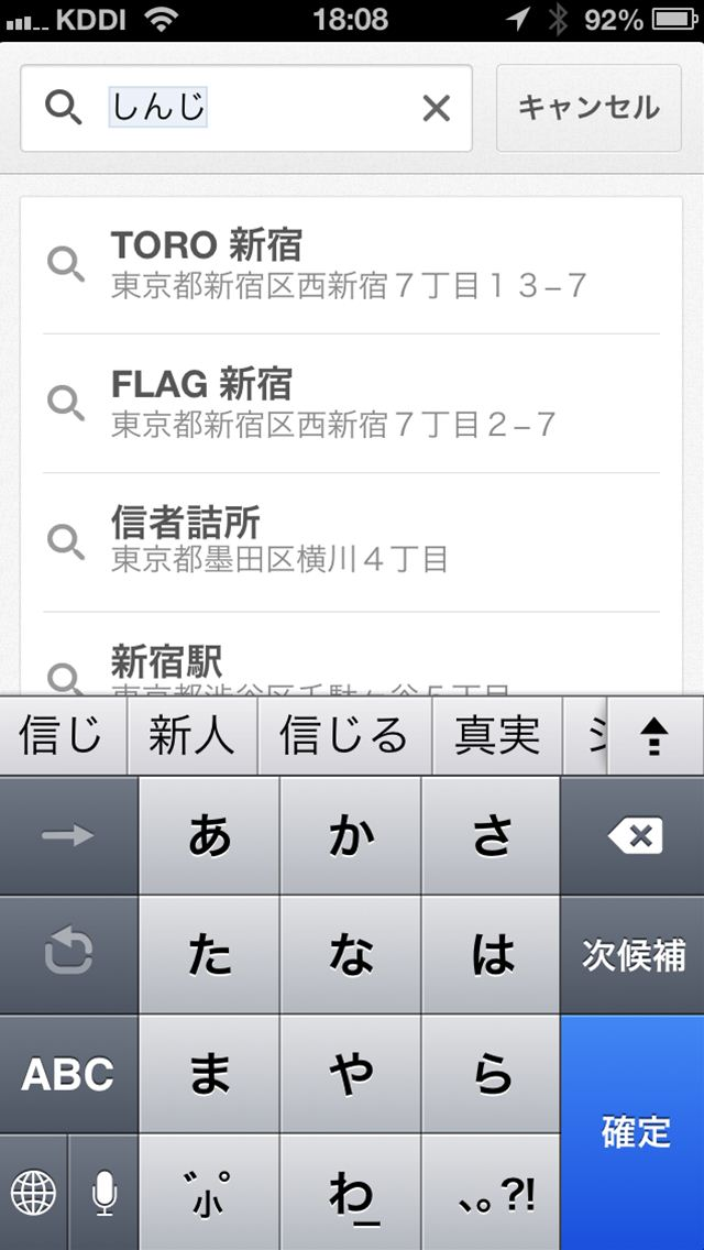 googlemaps1-13