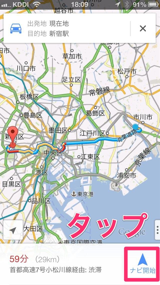 googlemaps1-16