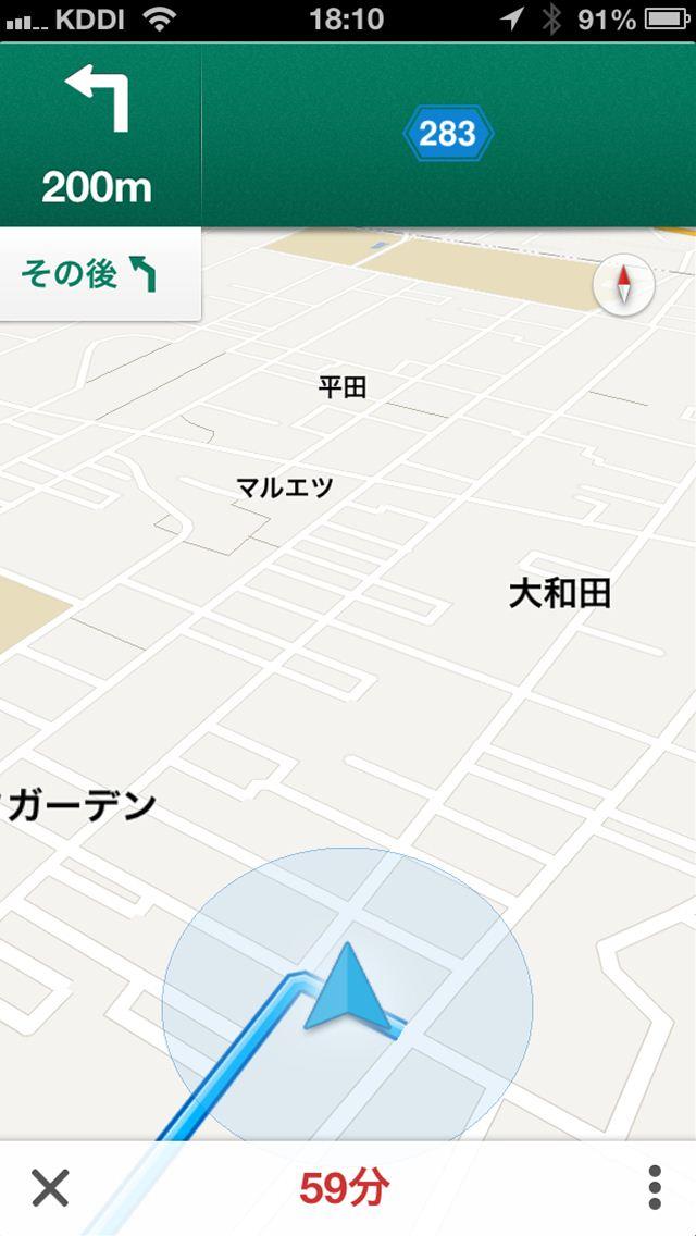 googlemaps1-17