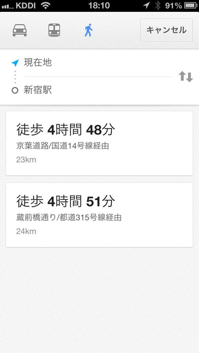 googlemaps1-21