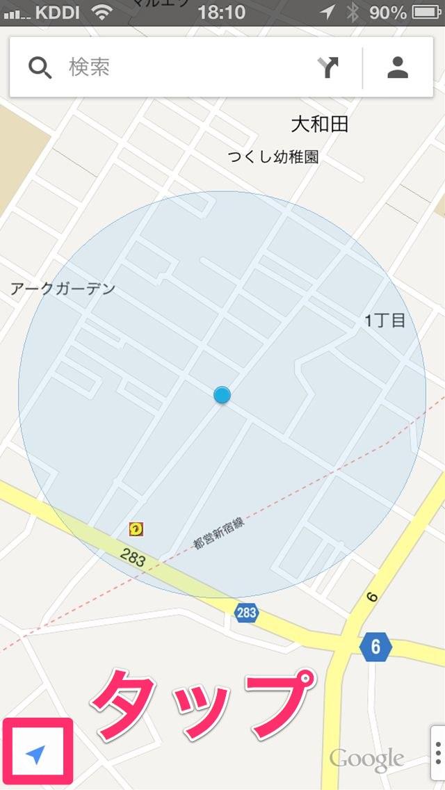 googlemaps1-25