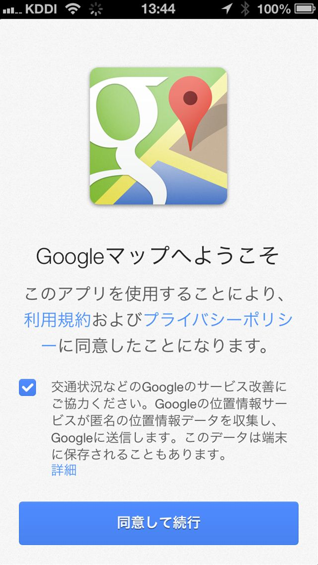 googlemaps1-3