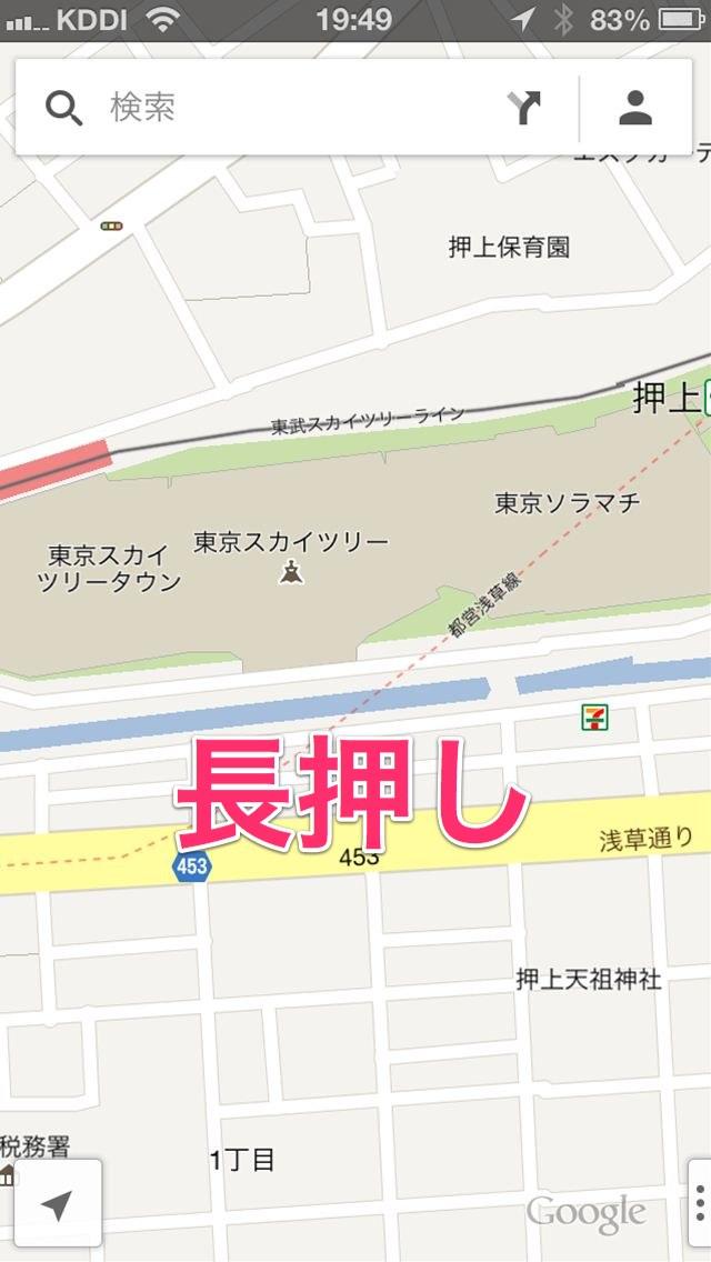 googlemaps1-30