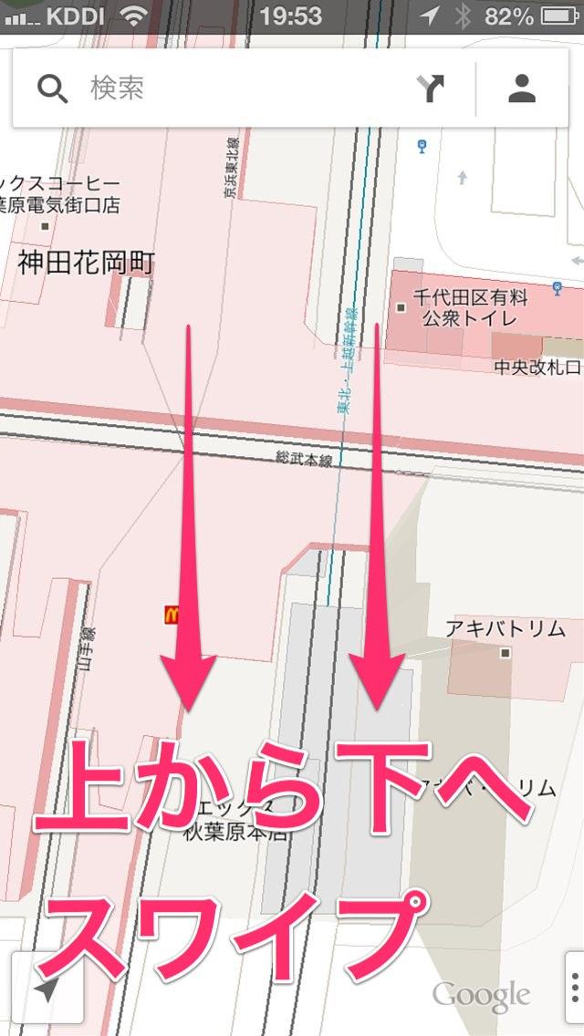 googlemaps1-31