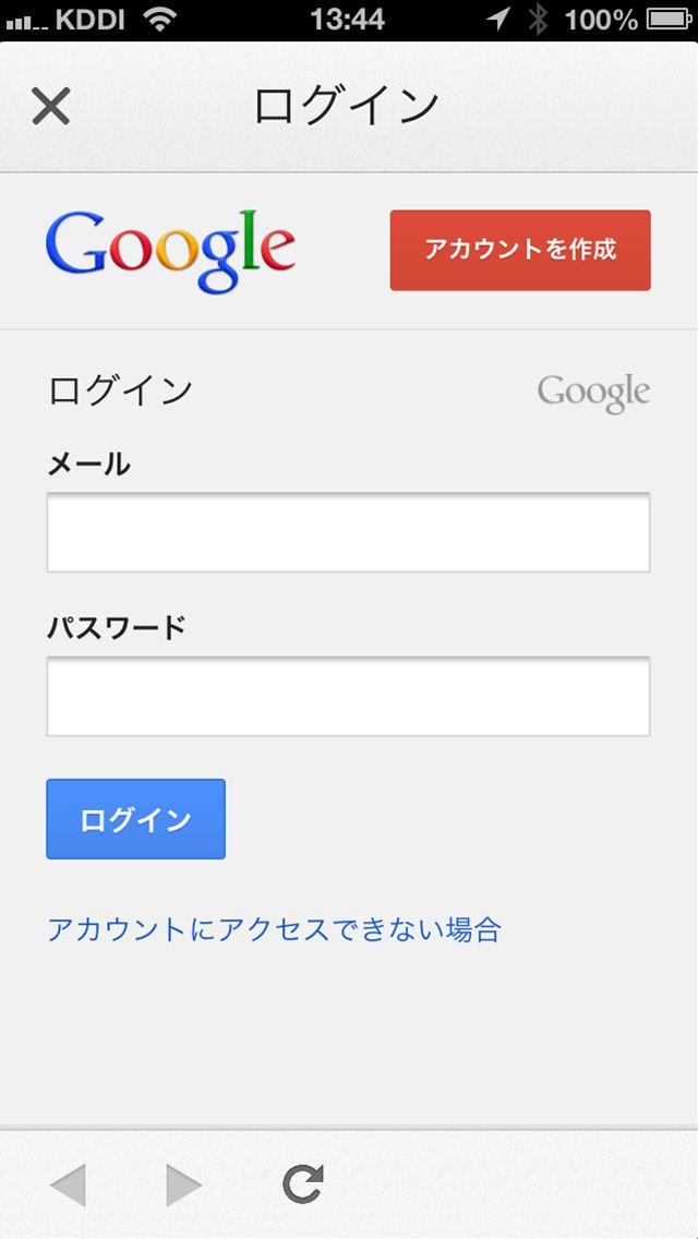 googlemaps1-5