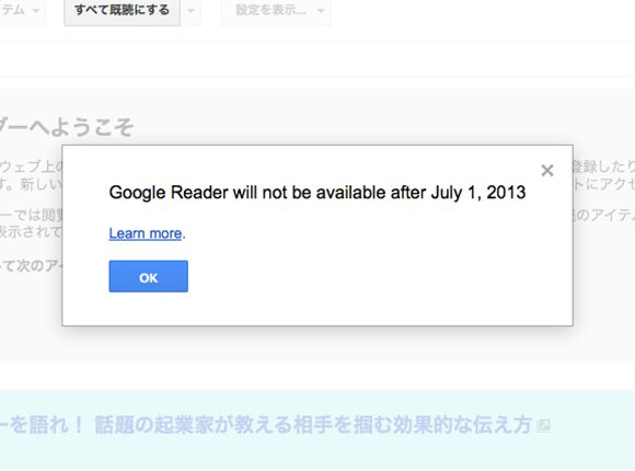 googlereadr1-2