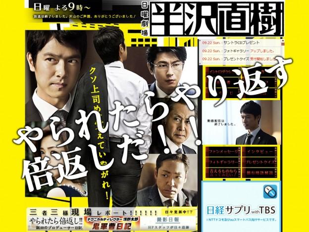 hanzawanaoki1-2