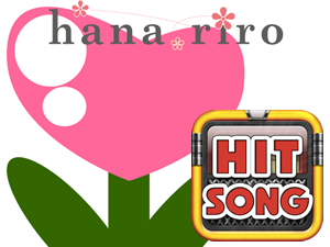 hitsong-logo