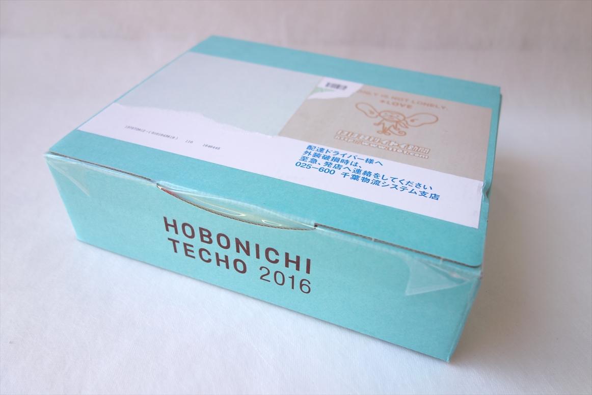 hobonichi1-3