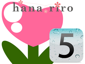 ios5-logo