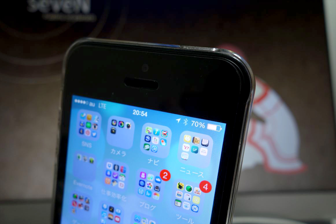 iphone-dock10