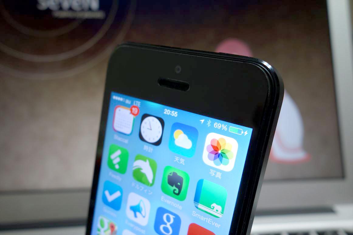 iphone-dock11