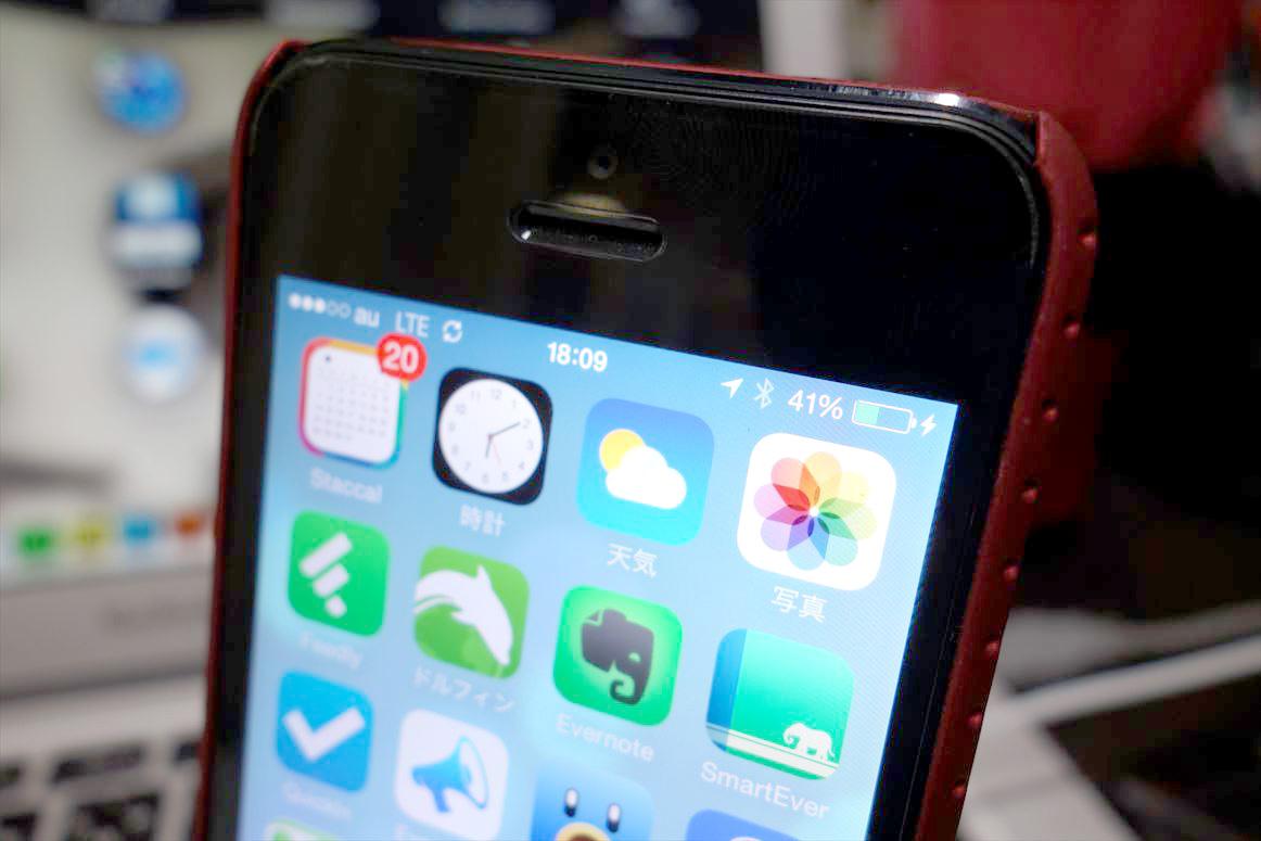iphone-dock15