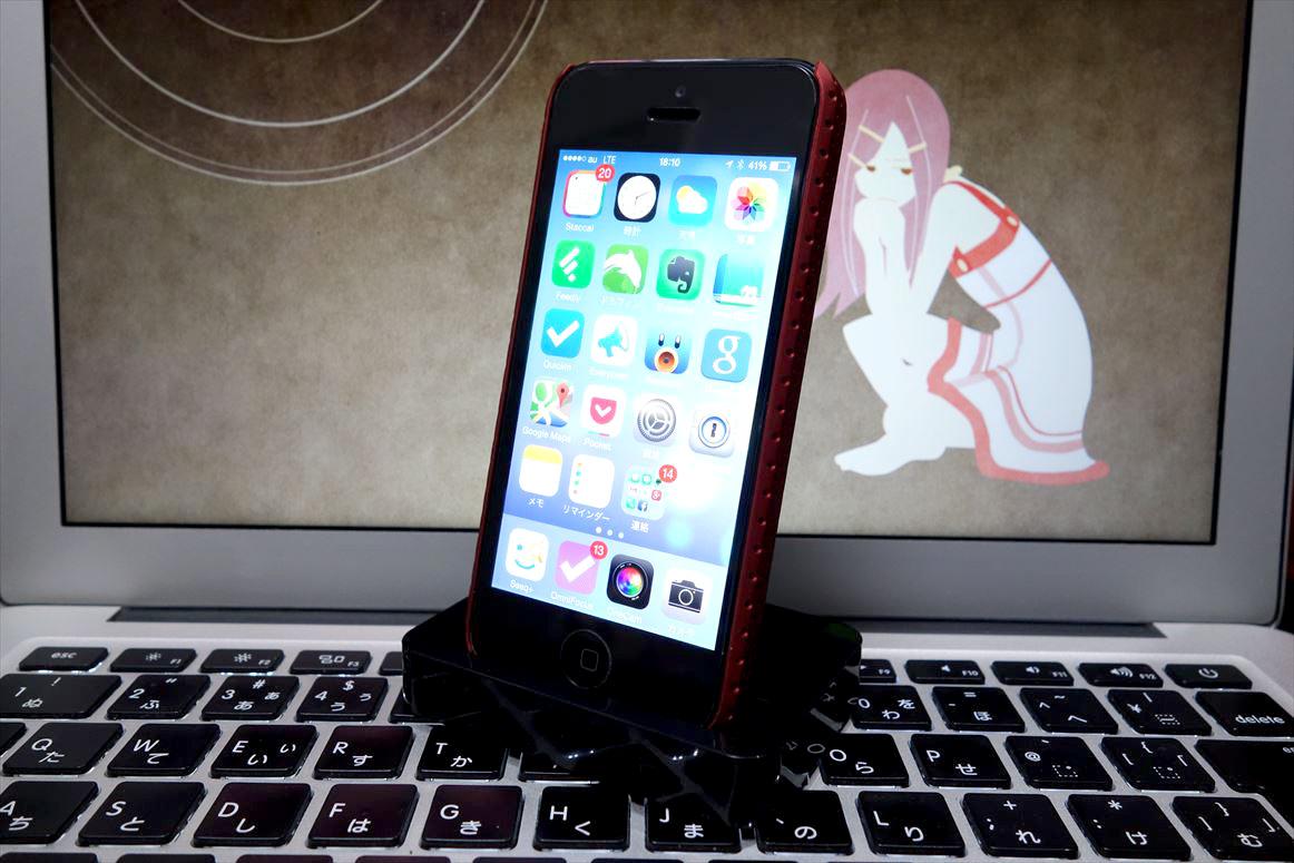 iphone-dock16