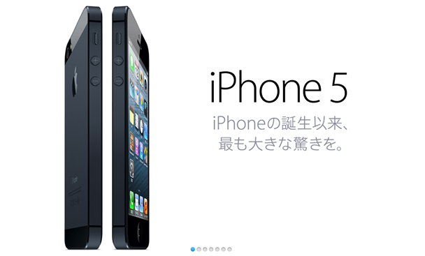 iphone51-1