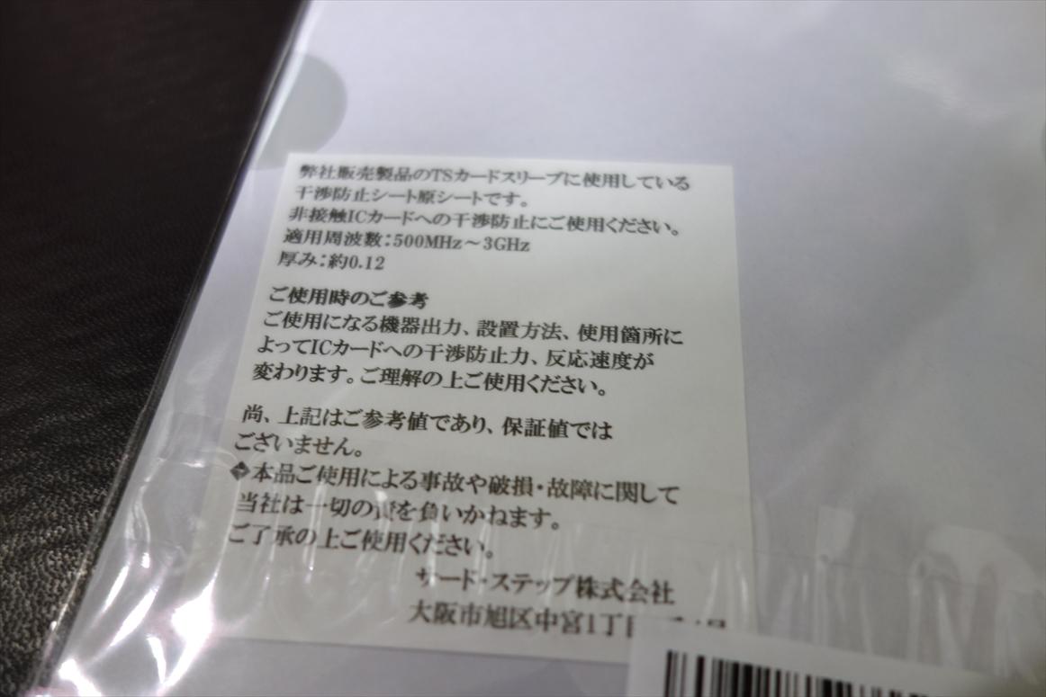 iphonecase8