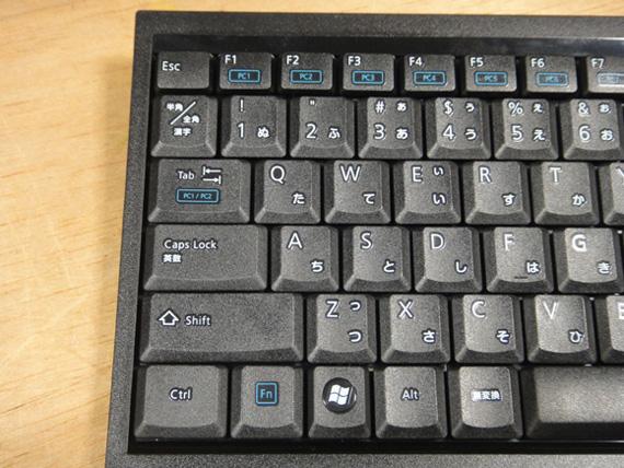 Keyboard1 11